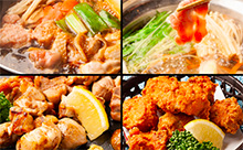 【コロナに負けるな!】★公式HP限定★地鶏専門店「鶏ノイエ」名古屋コーチン夕膳プラン(夕朝食付)